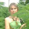 Светлана, 40, г.Сургут