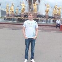 Павел, 21 год, Скорпион, Рязань
