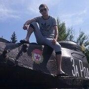 Александр, 29 лет, Близнецы