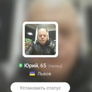Юра 30 Львів