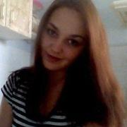 Оксана, 24, г.Бузулук