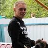 Виталик, 24, г.Краснодар