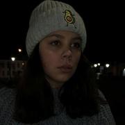 Полина, 16, г.Торжок