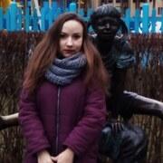 Эвелина 21 Харьков