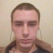 Святослав, 26, г.Днепр