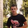 Дмитрий, 27, Нікополь