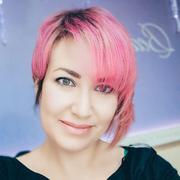 Алёна 41 год (Козерог) Геленджик