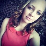 Светлана, 22, г.Новобурейский