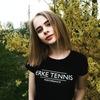 лейла, 20, г.Екатеринбург