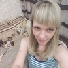 Лариса, 29, г.Новокузнецк
