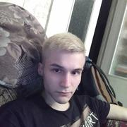 Maxim, 21, г.Железногорск