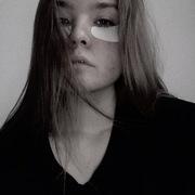 Мария, 19, г.Краснодар
