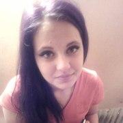 Надежда, 21, г.Михайловка