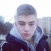 Сергей 18 Великие Луки