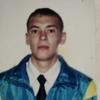 Andrey, 45, Minusinsk