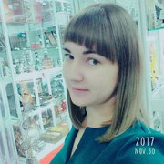 Оксана, 23, г.Черемхово