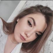 Ирина 18 Минусинск