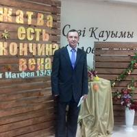 Александр, 47 лет, Телец, Астана