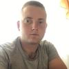 Сергій, 21, г.Межгорье