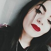 Elena Tkach, 20, г.Рыбница