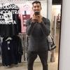 Diego, 22, г.Сантьяго