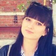 Анна 25 Москва