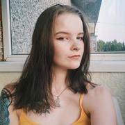 Юлия Гофман, 26, г.Нижний Тагил