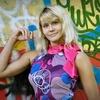 Элина, 33, г.Витебск