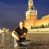 Сергей, 37, г.Норильск