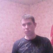 Иван 36 Москва