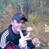 Алекс, 47, г.Электрогорск
