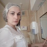 Кристина, 30 лет, Водолей