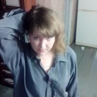 Марина, 46 лет, Козерог, Ульяновск
