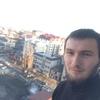 Андрей, 30, г.Богучар