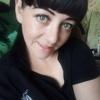 Ольга Ефремова, 36, г.Иркутск