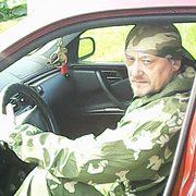 Алекс 49 Кемерово