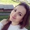 Екатерина, 23, г.Самара