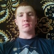 Владислав 25 Игра