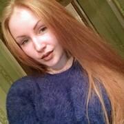 Таня 26 Харьков