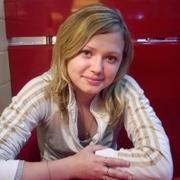 екатерина, 29, г.Среднеуральск