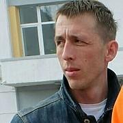 Павел 41 Екатеринбург