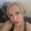 Валентина, 36, г.Кодинск