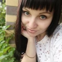 Дина, 35 лет, Овен, Ульяновск