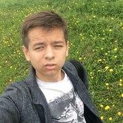 Влад, 20, г.Канаш
