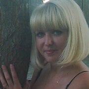 Юлия, 32, г.Малая Вишера
