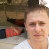 Игорь, 29, г.Мурманск