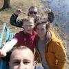 Aleksej, 26, Hlybokaye