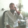 Pavel, 40, г.Чернобыль