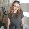 Лиза, 21, г.Нижний Новгород