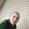 Илья, 25, г.Свиноуйсьце